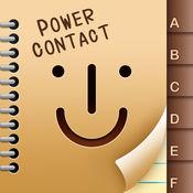 给力联系人(PowerContact) 2.41