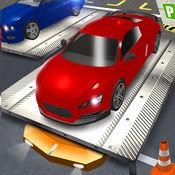 机器人停车游戏:未来派城市 1