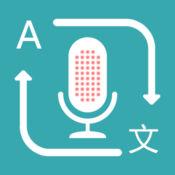 蜗牛对话翻译-实时语音翻译工具 1.4