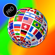 Translator Professional Color Edition ( 您的个人解释 )