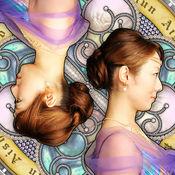 Saraの開運相性(九星気学、干支による相性診断。九星気学に
