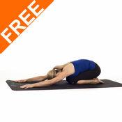 瑜伽减肥 - 免费