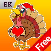 Emoji Kingdom 免费版 - 圣诞节火鸡表情符号 1