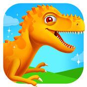 恐龙公园 - 挖掘侏罗纪恐龙世界儿童游戏