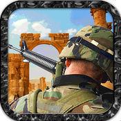 陆军枪战 - 沙漠战争 免费 1.1