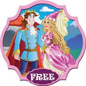 王子和公主拼图...