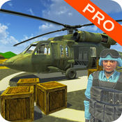 陆军直升机飞行模拟器临 - 免费广告 1