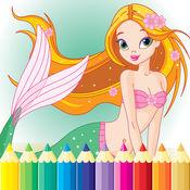 公主与美人鱼着色书 - 所有在1海绘图 1.1