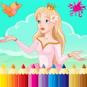 公主与王子的漆画着色书为孩子 1
