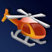 陆军直升机速度的赛车射击游戏 - 新的虚拟动作射击游戏 1.