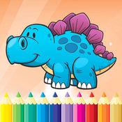恐龙龙图画书 - 迪诺图纸的孩子免费,动物油漆色游戏高清的