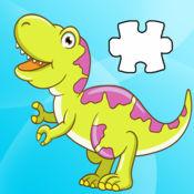 恐龙 恐龙拼图 益智拼图 為孩子 1
