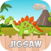 恐龙魔法拼图免费游戏 1