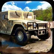 陆军悍马车3D停车模拟器 - 游戏免费停车场 (Army 3D Parki