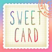 SweetCard - 写真でかわいいオシャレ年賀状2018 2.1