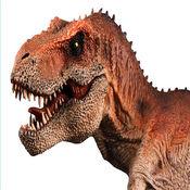 恐龙猎人:侏罗纪模拟器  3D 2017 1