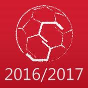 英国足球2016-2017年-的移动赛事中心 1