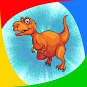 恐龙 数学 学习 游戏 自由 3