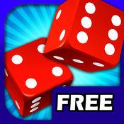 大西洋城赌桌 FREE - 成瘾的赌徒的赌场桌面骰子游戏