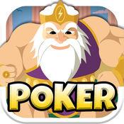 亚特兰蒂斯扑克:泰坦的HD的财富 - 免费版 1