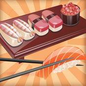 烹饪游戏制作寿司 - 寿司制作 6