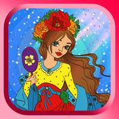 画画涂色 公主裙 彩页 Princess Coloring Book 1 1.1