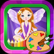 公主仙女故事孩子染色书 动画片涂色游戏 1.0.0