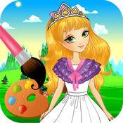 公主小妹 免费 着色页 - 著色遊戲 * Activity for girls 1
