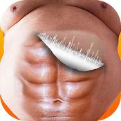 腹肌 照片 蒙太奇  1