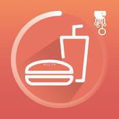 Octopus 餐饮收银管理系统云端版 6.6.4