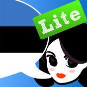 Lingopal 爱沙尼亚语 LITE - 会话短语集 1.9.4