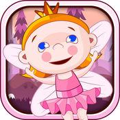 童话公主逻辑冒险游戏 - 切串益智疯狂 1