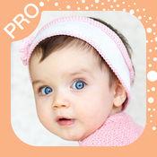 宝贝更像谁(专业版)- 测试宝宝跟夫妻的相似度 1.1