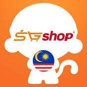 SGshop - 马来西亚跨境购物网站 2.0.2