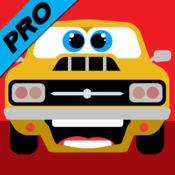 交通工具拼图游戏高阶版本 1