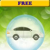 汽车,卡车和气泡的幼儿 - 免费 - 儿童游戏 - 气泡的孩子 -