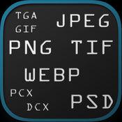 图像文件格式转换器