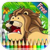 卡通动物彩图 - 绘画七彩虹为孩子们免费游戏 1