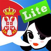 Lingopal 塞尔维亚语 LITE - 会话短语集