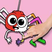 免费绘画 - 惊人的蜘蛛图画书
