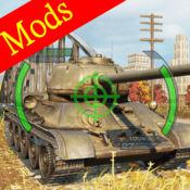 游戏模组 for 坦克世界 1.0.1