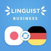 Linguist Dictionary - Deutsch-Japanisch Geschäft Wör