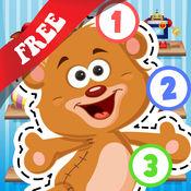 免费儿童玩具拼图教教我之描红和数数——了解适合小男孩和