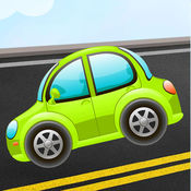 学习孩子们的游戏-汽车的难题为幼儿2岁的男孩 1