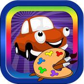 最好的繪畫遊戲汽車和運輸兒童的圖畫書 1.0.4
