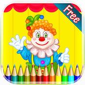 卡通马戏图画书 - 所有在1动物绘画七彩虹为孩子们免费游戏