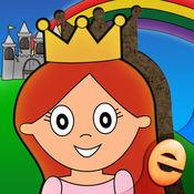 公主游戏的女孩游戏独角兽儿童拼图 1.5