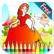 公主女孩图画书 ...