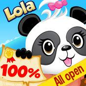 Lola的世界 - 掌握 数学知识! 1.2.0