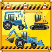 挖掘机游戏的孩子和幼儿 : 发现推土机的世界 ! 游戏与挖掘机